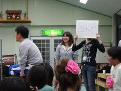 24.sinomiyasennsei.jpg